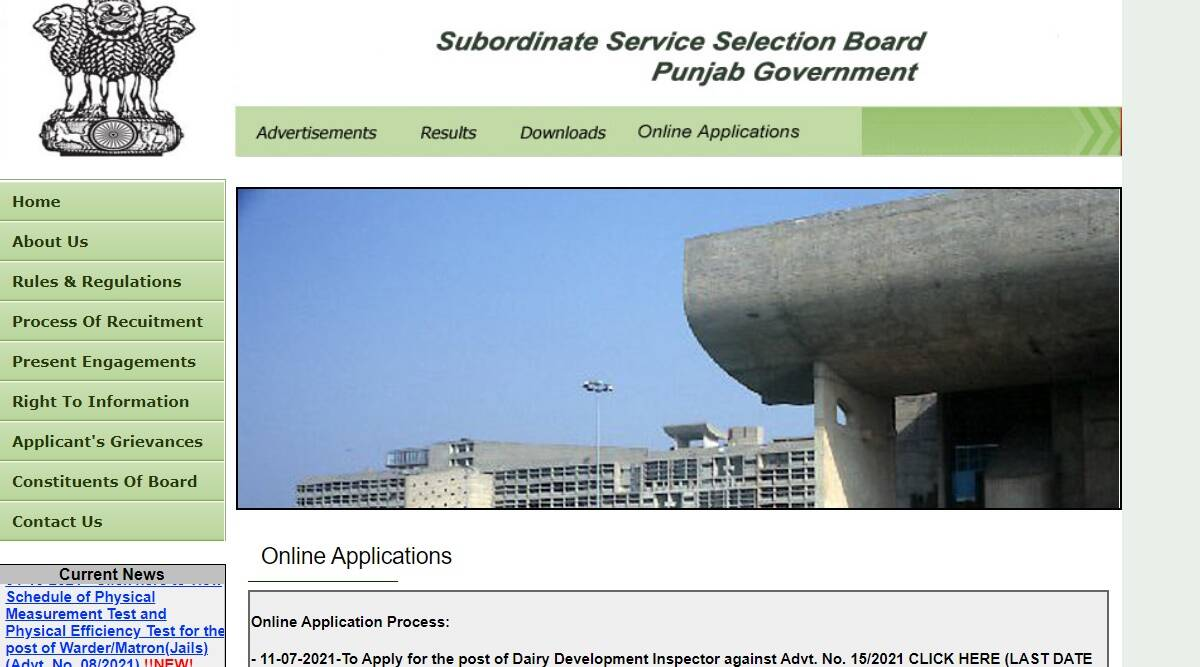 PSSSB Recruitment 2021: Apply online for Dairy Development Inspector Posts at sssb.punjab.gov.in.  Check here for latest updates