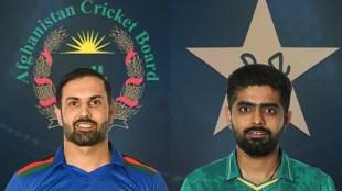 Pakistan vs Afghanistan AFG vs PAK Babar Azam Mohammad Nabi