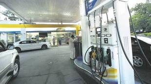 Petrol-Diesel Hike