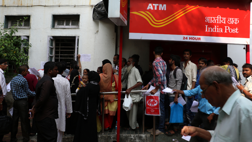 Post Office, Post Office ATM, Utility News