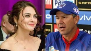 Preity Zinta Ricky Ponting IPL 2021 MS Dhoni DC vs CSK