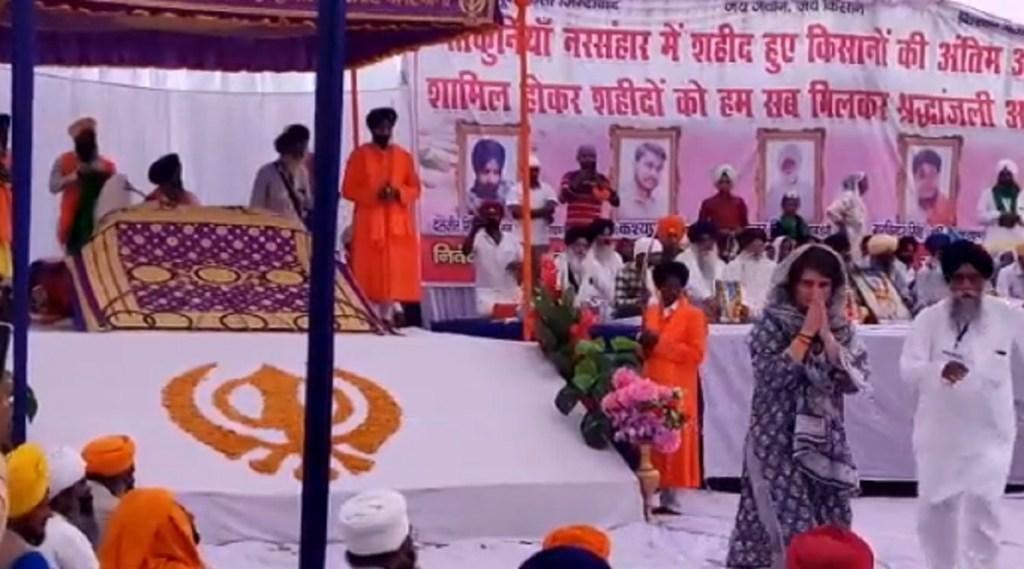 Priyanka Gandhi lakhimpuri