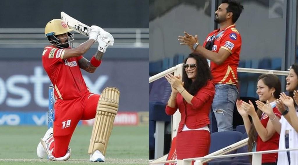 IPL 2021 PBKS vs CSK Highlights | Match 53 Result | KL Rahul