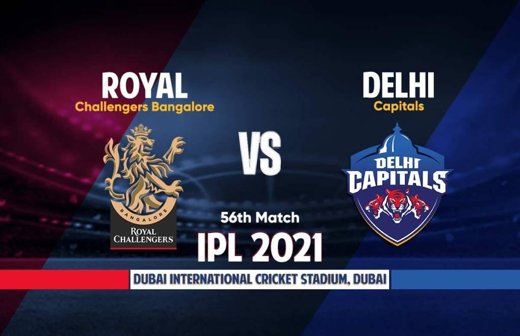 IPL 2021 Delhi Capitals vs Royal Challengers Bangalore Live Streaming Match 56