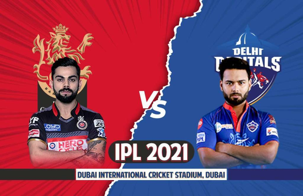 IPL 2021: DC Vs RCB Dream 11   Playing 11
