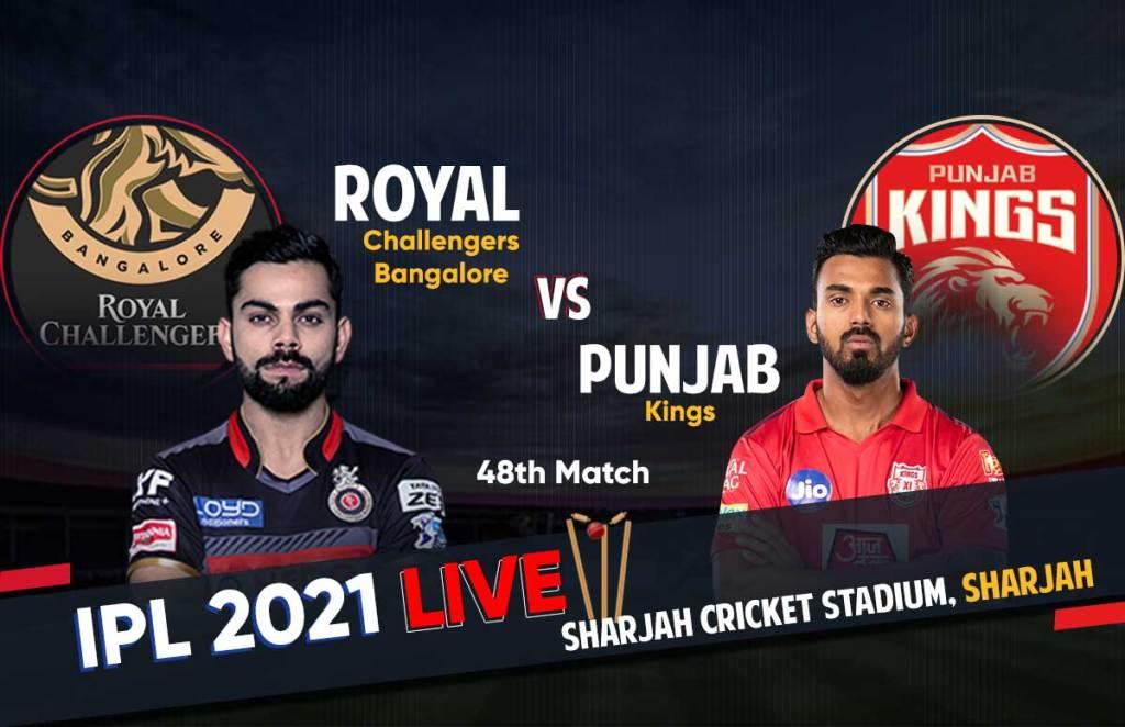 IPL 2021 Live Score | RCB vs PBKS Live Score: आईपीएल 2021 रॉयल चैलेंजर्स बंगलौर बनाम पंजाब किंग्स लाइव स्कोर।