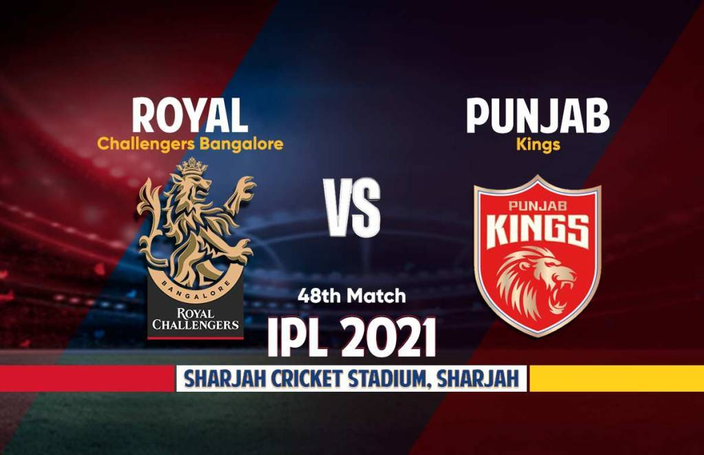 Royal Challengers Bangalore vs Punjab Kings Live Streaming: आईपीएल 2021 रॉयल चैलेंजर्स बंगलौर बनाम पंजाब किंग्स लाइव स्ट्रीमिंग
