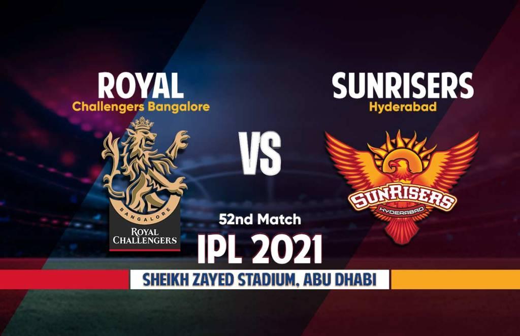 Sunrisers Hyderabad Vs Royal Challengers Bangalore Live Streaming आईपीएल 2021 रॉयल चैलेंजर्स बंगलौर बनाम सनराइजर्स हैदराबाद लाइव क्रिकेट स्ट्रीमिंग