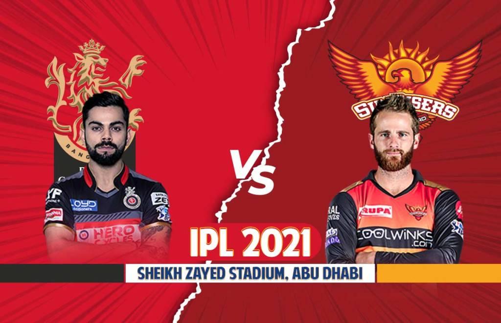 IPL 2021: RCB Vs SRH Dream 11 Playing 11 आईपीएल 2021 रॉयल चैलेंजर्स बंगलौर बनाम सनराइजर्स हैदराबाद ड्रीम 11 प्लेइंग इलेवन