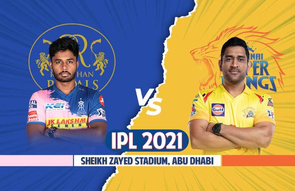 IPL 2021: RR Vs CSK Dream 11   Playing 11