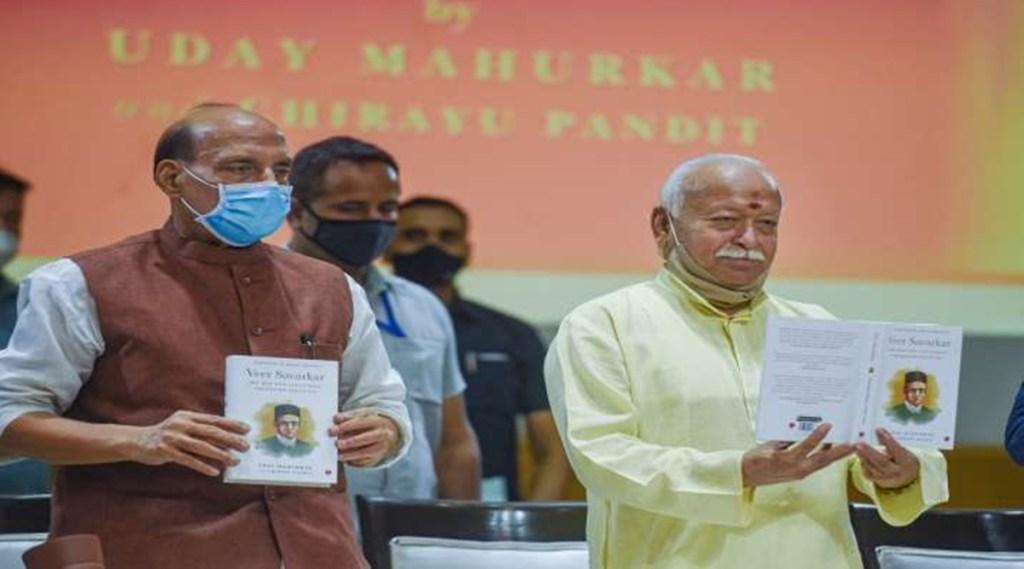 RSS Chief Photo, RSS Chief Swarkar