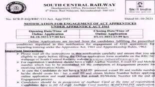 railway recruitment, railway recruitment 2021, railway recruitment board, railway recruitment cell eastern railway, railway recruitment 2021 online application form, railway recruitment 2021 10th pass, railway recruitment cell
