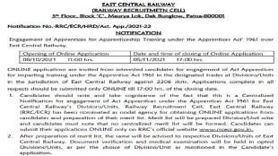 east central railway recruitment 2021, railway recruitment 2021, east central railway, railway recruitment, railway recruitment 2021