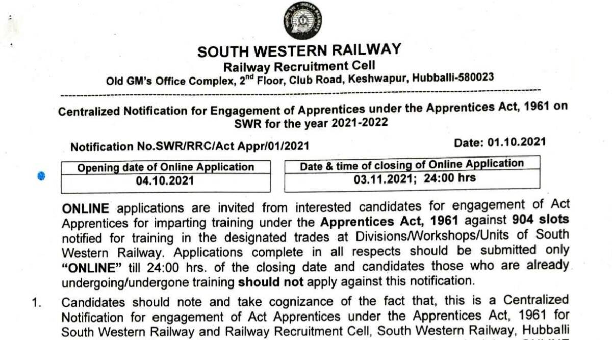 Railway Recruitment 2021: Apply online for Apprentice Posts at www.rrchubli.in.  Check here for latest updates