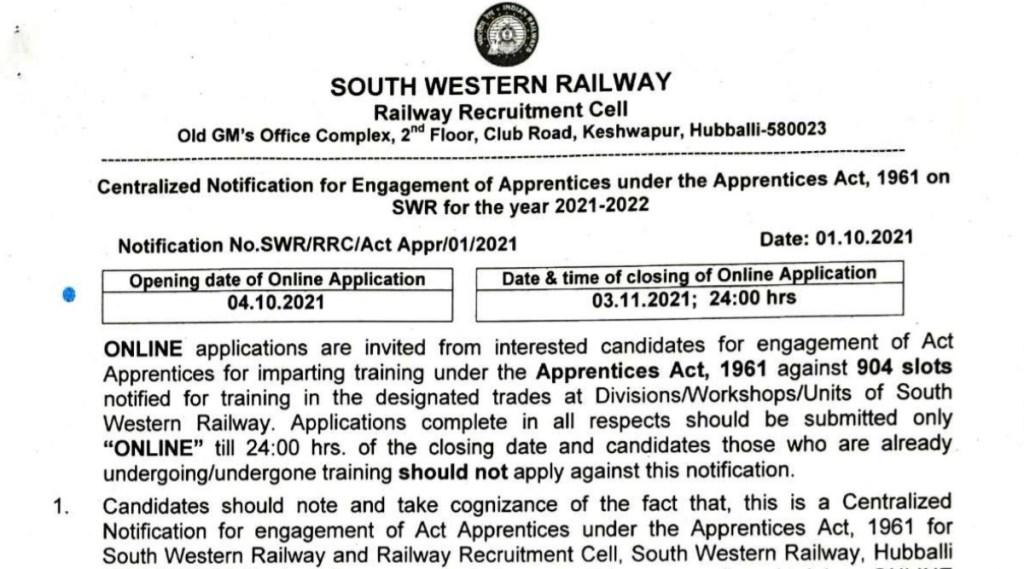 SWR Apprentice Recruitment 2021, SWR Apprentice Notification 2021, South Western Railway Apprentice Recruitment 2021, South Western Railway Apprentice Notification 2021,