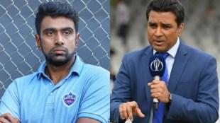 Ravichandran Ashwin Sanjay Manjrekar IPL 2021 DC vs KKR T20 Cricket T20 World Cup