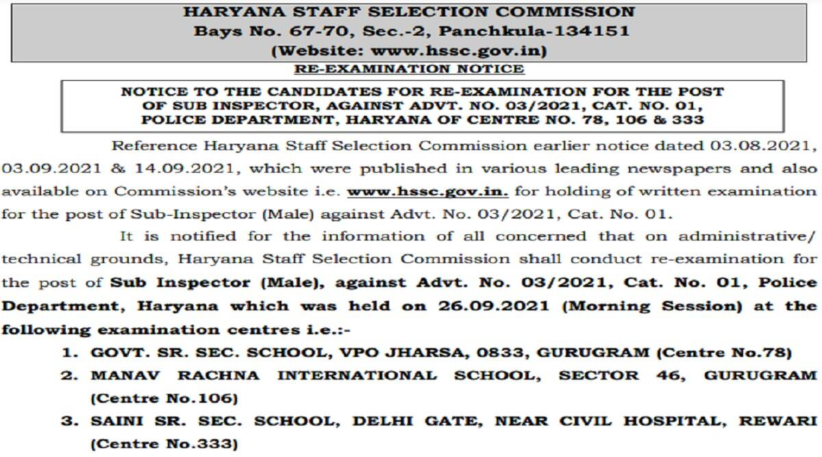 SI Recruitment 2021: Haryana SI Exam to be conducted again at 3 test centers on Oct 13