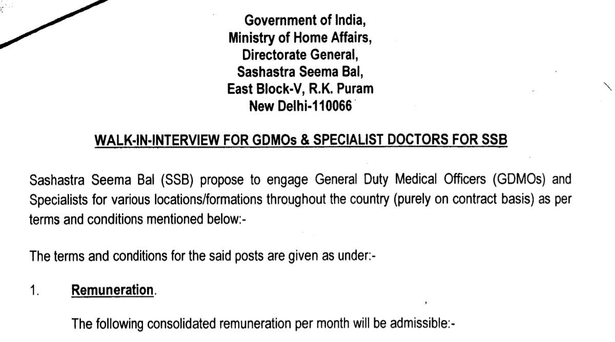 SSB Recruitment 2021: Walk in Interview for Specialists and GDMO Posts in October.  Check here for latest updates