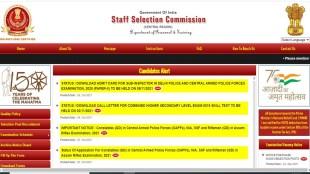 ssc si admit card, ssc capf admit card, ssc si capf admit card 2020, ssc sc org,