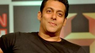 Superstar Salman Khan, Salman Khan, सलमान खान,