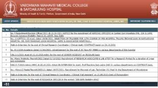 vmmc recruitment 2021, vmmc nursing officer recruitment 2021, safdarjung hospital recruitment 2021, safdarjung hospital nursing officer recruitment 2021