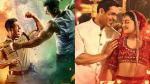 Satyameva Jayate 2, Satyameva Jayate 2 Trailer,