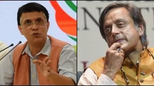 Shashi Tharoor Pawan Khera