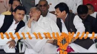 Uttar Pradesh, Yadav Family