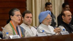 Sonia Gandhi, Rahul gandhi, Manmohan singh,Gulam Nabi