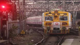 IRCTC Special Trains List