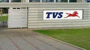 TVS Motor E vehicle company