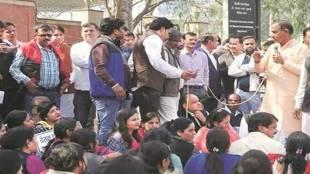 Delhi, Teacher, Salary