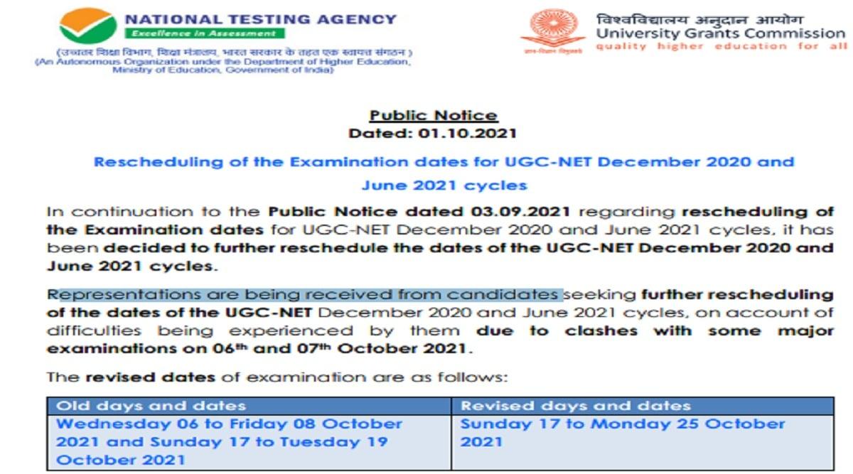 UGC NET 2021: NTA reschedules exam dates for December 2020/ June 2021 cycle
