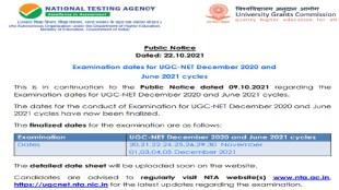 UGC-NET,exam dates,NTA,UGC-NET fresh exam dates, ugc net 2021 exam date, ugc net 2021, ugcnet nta nic in, ugc net exam 2021, ugc net admit card 2021 postponed, ugc net admit card 2021