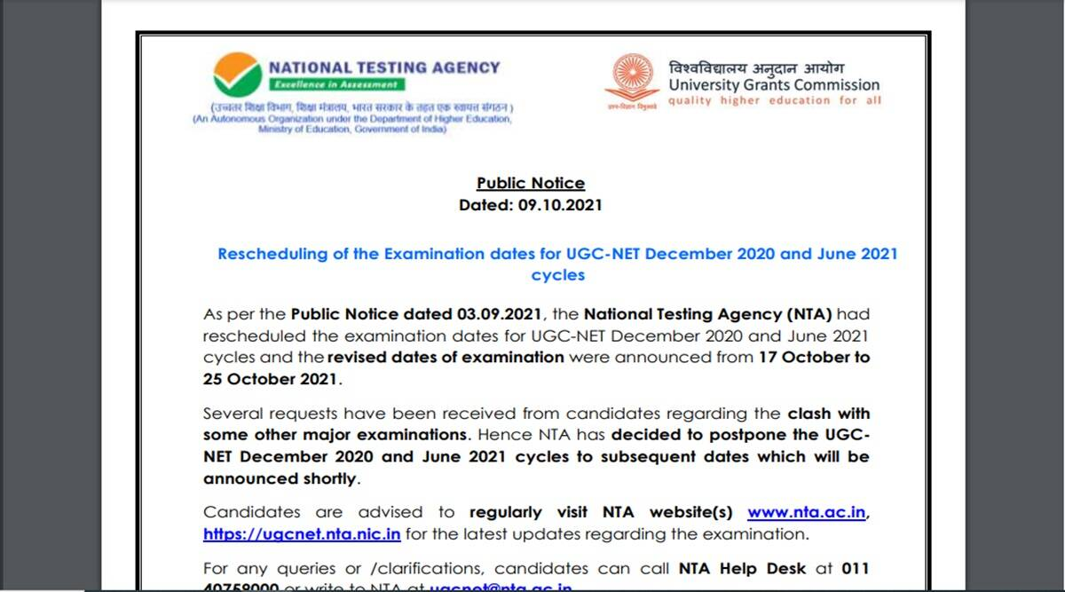 UGC NET 2021 postponed, NTA Release New Notification check here the details