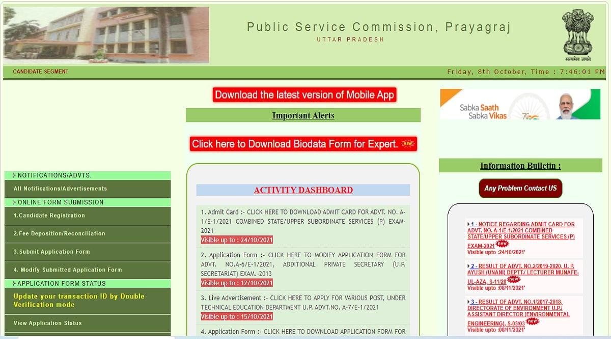 UPPSC PCS Admit Card 2021: UPPSC PCS Admit Card 2021 Out at uppsc.up.nic.in