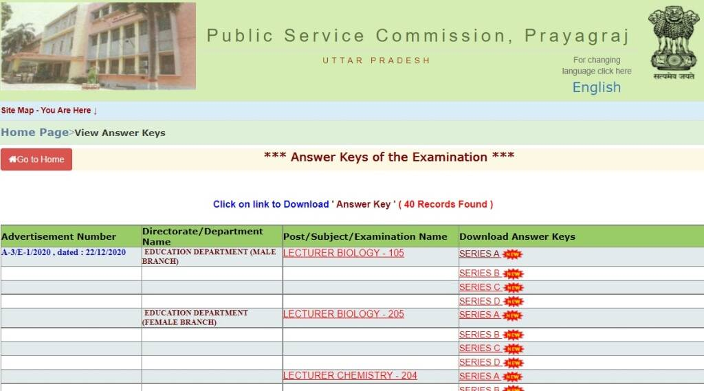 UPPSC, UPPSC Answer Key, UPPSC GIC Lecturer Answer Key 2021