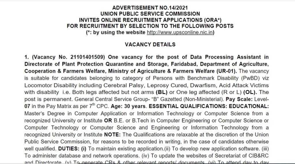 UPSC Recruitment 2021, upsc recruitment 2021 notification pdf, upsc advertisement 2021,