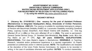 UPSC, UPSC Job, Sarkari Naukari, UPSC Recruitment 2021, Govt Job