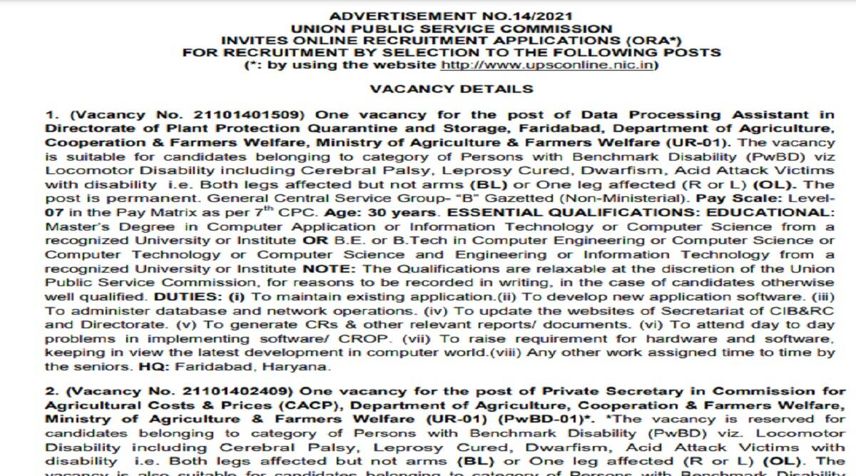 UPSC Recruitment 2021: apply online for 56 vacancies for various posts at upsc.gov.in Pay scale as per 7th CPC