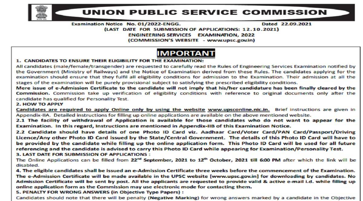 UPSC Recruitment 2021: UPSC Engineering Services Exam 2022 notification released at upsconline.nic.in