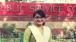 upsc success story in marathi, upsc success story 2021, upsc topper success story, upsc topper success story in hindi