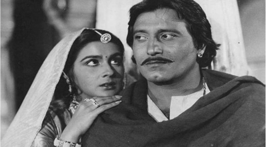 Amrita Singh, Vinod Khanna, Saif Ali Khan, Rukhsana Sultana,