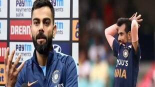 virat-kohli-disclosed-why-yuzvendra-chahal-is-not-included-in-t20-world-cup-squad-instead-rahul-chahar-got-chance-also-defends-bhuvneshwar-kumar