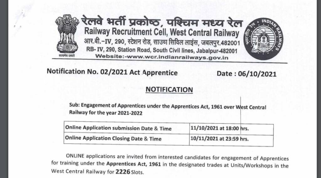 WCR Recruitment, Railway Apprentice Recruitment 2021, WCR Apprentice Notification 2021, Railway Job 2021
