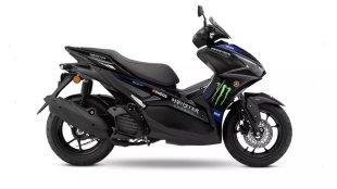 Yamaha Aerox 155 MotoGP Edition