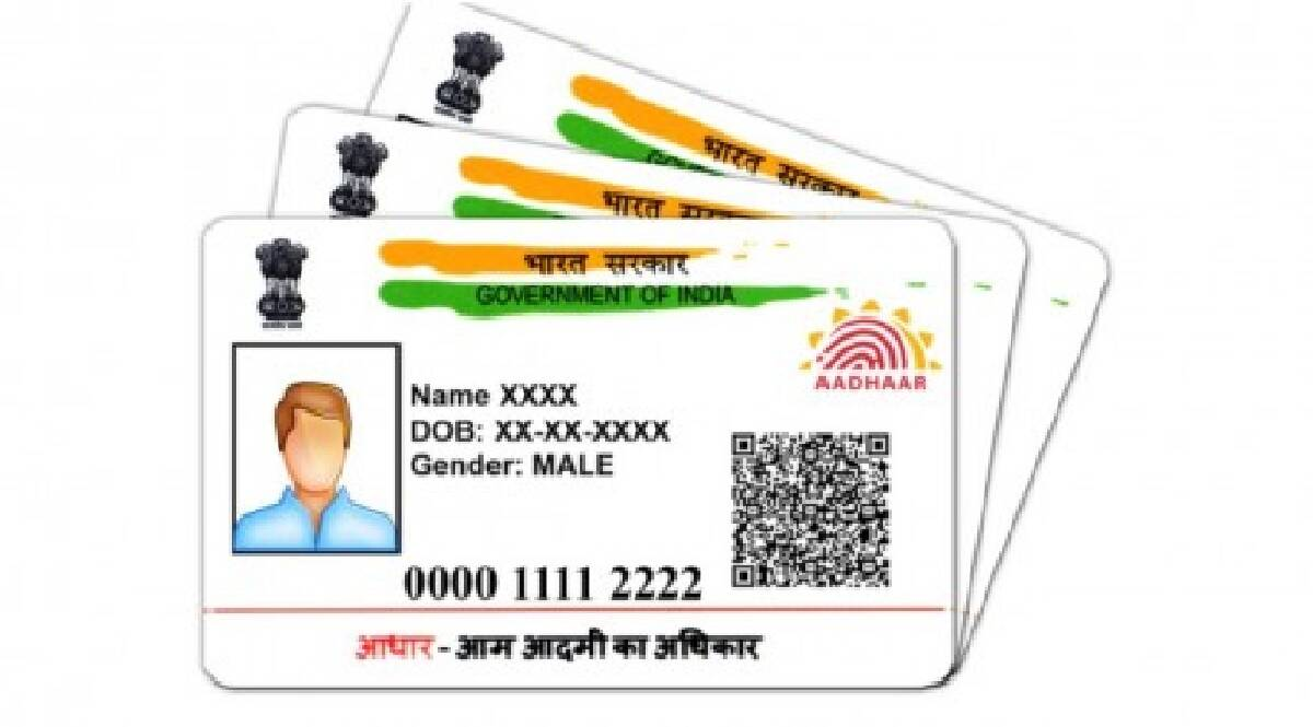 Aadhar Card: How valid is e-Aadhaar and what are the things needed for it?  know everything here
