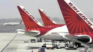 air india slots