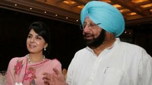 aroosa alam, captain, isi relation, punjab congress