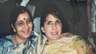 Pak journalist Arusa, Sonia Gandhi, Mulayam Singh, Sushma Swaraj, Captain Amrinder, Pakistani agents